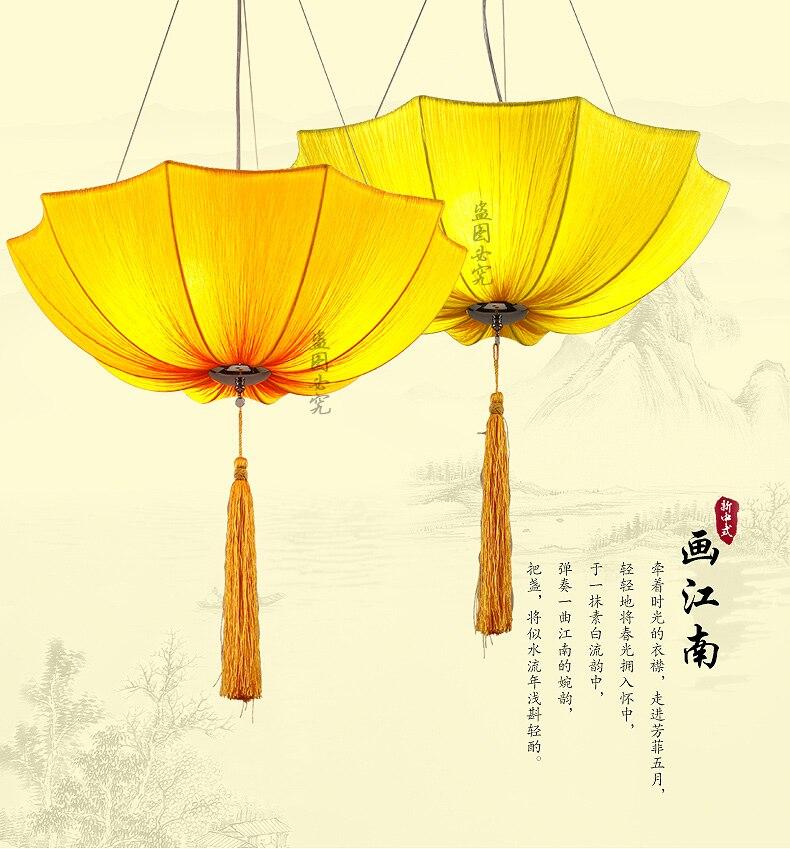 A1 Chinese new classical imitation cloth umbrella pendant lamp lantern Restaurant balcony aisle Club Creative ZS136 a1 chinese new classical imitation cloth umbrella pendant lamp lantern restaurant balcony aisle club creative zs136
