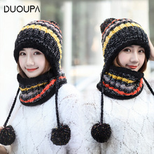 New Kind of Warm Knitted Cap for Autumn and Winter Ladies Colour Hanging Ball Cap Outdoor Wind-proof and Cold-proof Wool Cap new explosive warm mink wool ball cap autumn and winter wool cap 100 sets of simple warm knitted headgear cap
