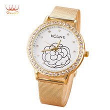 2017 New Luxurious Ladies Watches Girls Quartz Watch Crystal Gold Metal Band Vogue Womens Essential Enterprise Watch Relojes Mujer