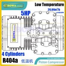5hp низкой температуре поршневые компрессоры может быть восстановлен в себя-Каскад ультра-низкая морозильник блок, заменив 4dc-5.2y