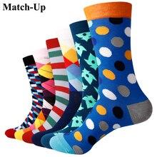 Match up masculino colorido penteado algodão meias presente de casamento meias (6 pares/lote)