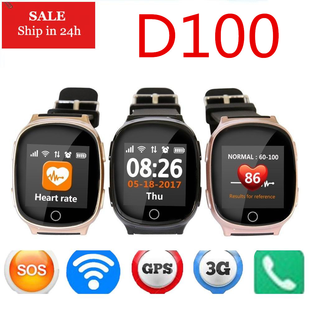 цена D100 Elder's Gps+Lbs+Wifi Tracking Heart monitor Smart Watch With Fall-down Alarm Function Anti-lost for iOS Android онлайн в 2017 году