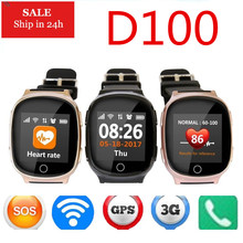 D100 Elder's Gps+Lbs+Wifi Tracking Heart monitor Smart Watch With Fall-down Alarm Function Anti-lost for iOS Android