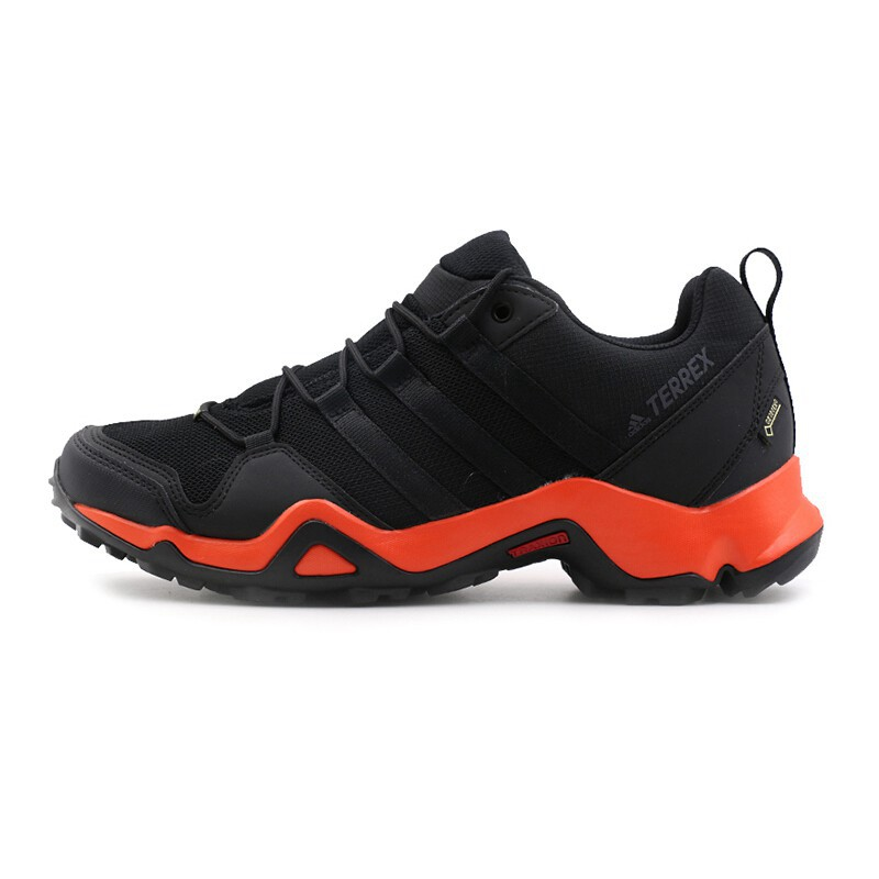 chaussures adidas training homme