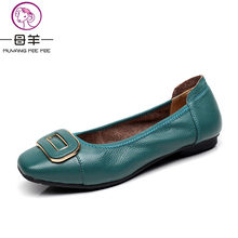 MUYANG MIE MIE Genuine Leather Women Flats New Fashion Square Toe Flat Shoes Woman Casual Soft Loafers Women Shoes