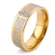 Gold-Color titanium Steel Stamp Letter and Cross Ring for Men Women(China)