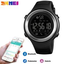 SKMEI บลูทูธสมาร์ทกีฬานาฬิกาผู้ชายแฟชั่น Digital Pedometer แคลอรี่ฟิตเนสนาฬิกากันน้ำนาฬิกาข้อมือ Relogio Masculino