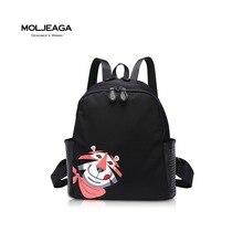 Moljeaga новый рюкзак перечисленные тенденции моды тигр шаблон печати заклепки сумка водонепроницаемый нейлон с кожи рюкзаки