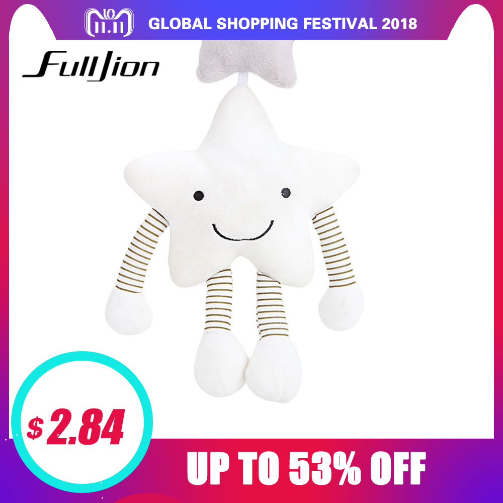 Fulljion Baby Rattles Mobiles Toddler Toys Star Strollers Rattle Toy For Bebe Soft Musical Infant Crib Educational Bed Bell Doll baby toy bed bell musical mobile crib bell dreamful bed ring hanging rotate bell rattle parent remote control educational toys