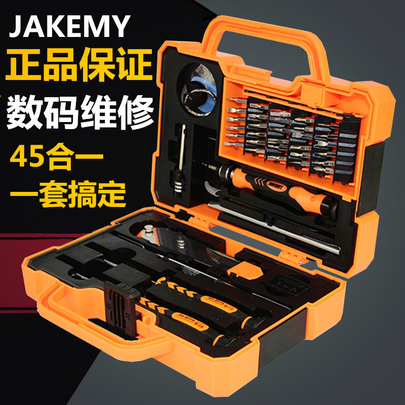 45 in 1 Professional Screwdriver Set Precise Hand Repair Kit Opening Tools for Cellphone Computer Electronic Maintenance 29 in 1 professional screwdriver set precise hand repair kit opening tools electronic maintenance toolkit 90029