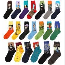 Free Shipping Fashion Art Cotton Crew Socks of Painting Character Pattern for Women Men Harajuku Design Sox Calcetines VanGogh