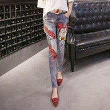 2016 досуг вышивка блесток flare ripped узкие джинсы женские брюки жан роковой pantalon femme vaqueros mujer
