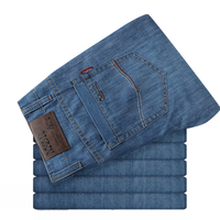 Men Plus Size 32 52 Classic Casual Trousers Male Fashion Lightweight Soft Solid Jeans Homme Style