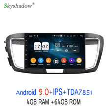 Android 9.0 4G RAM 64GB ROM 8 Core Car DVD Player GPS Glonass Map RDS Radio wifi Bluetooth 4.2 For Honda ACCORD 9 2015 2016 2017(China)