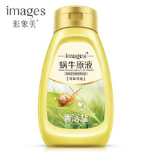 IMAGES snail Concentrate and relaxed jade like stone embellish tender sweet atmosphere bath salt hydrate chamfer