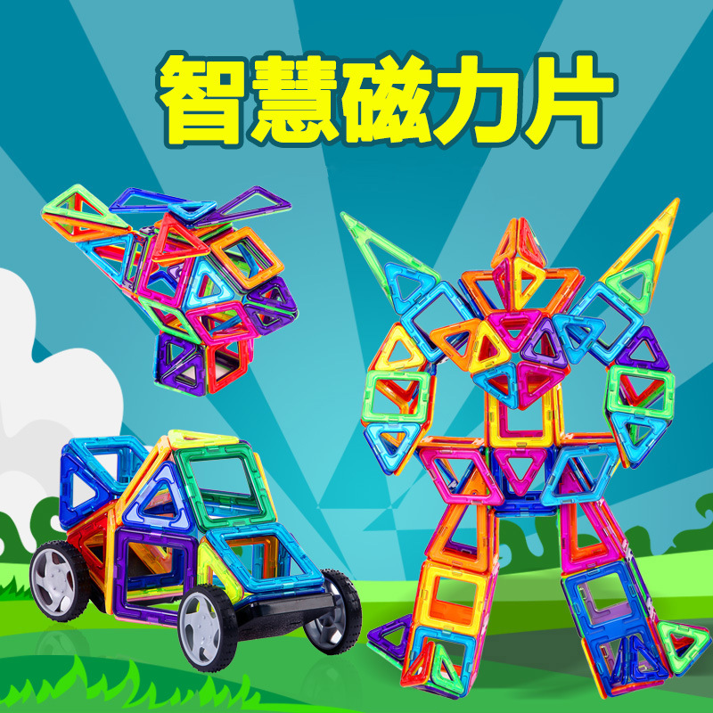 retail box package Magnetic Block Building Models Building Toy Enlighten Plastic Model Kits Educational Toys For Toddlers Gift magnetic 77 82 89pcs magnetic kits building models toy with windmill car enlighten plastic educational for toddlers yoyo diy
