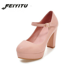 1da2b1976bd43 feiyitu Shoes Women Pumps Sexy Platform High Heels Ankle Strap Extreme High  Heels Bridal Shoes White