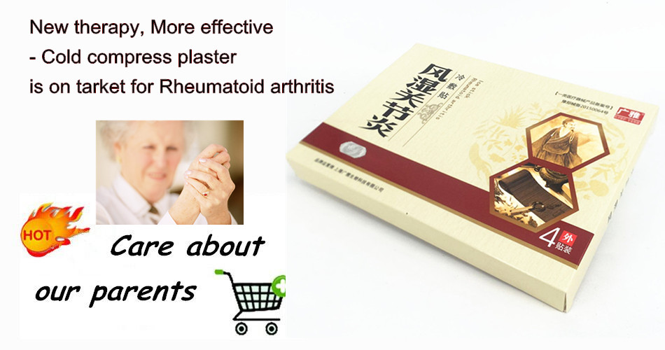 pcs Chinese Herbal Medical Plaster To Relief Arthritis Joint Pain Rheumatism Shoulder Pain Pain Relief Patch Massage Relaxtion 2