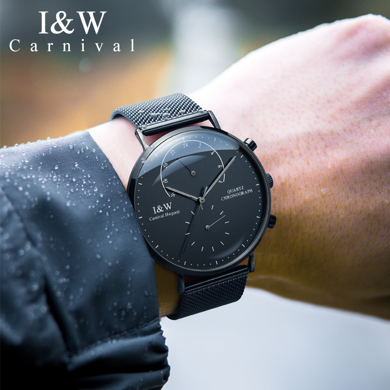 I&W New Casual and Fashion Quartz Watch with Milanese Watchband Wristwatch Simple Designer Men Clock Synthetic sapphire RelojI&W New Casual and Fashion Quartz Watch with Milanese Watchband Wristwatch Simple Designer Men Clock Synthetic sapphire Reloj
