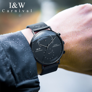 I&W New Casual and Fashion Quartz Watch with Milanese Watchband Wristwatch Simple Designer Men Clock Synthetic sapphire Reloj