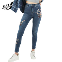 WNEEDYM Embroidered Pencil Pants Elastic Long Skinny Slim Flare Jeans Woman Trousers Large Size Autumn Fitting
