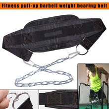 Iron Chain Fitness Belt Weightlifting Bodybuilding Workouts Weight Pull-up Belt High Quality Fitness Equipments Accessories