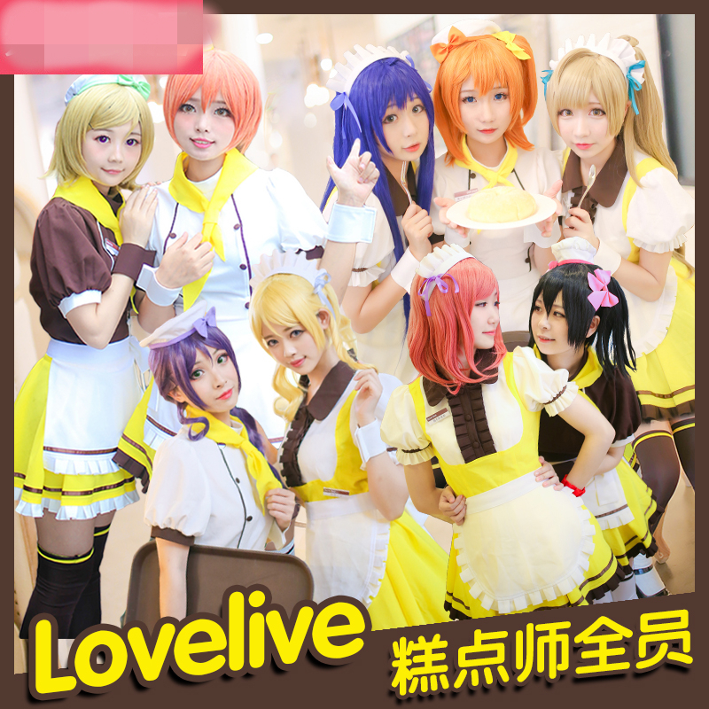 Love Live All Member Kotori Nico Eli Maki Afternoon Tea Series Pastry Cake Cosplay Costume Maid Outfit Suit Costume Women Dress