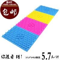 Foot Massage Carpet Foot Board Household Cobblestone Mat Massage Device