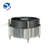 2U Active Solution Screw and Spring cooling ventilator 4pins PWM Function The sun flower all aluminum radiator L5 01