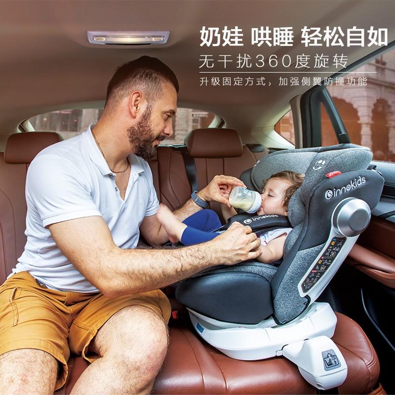 Детское безопасное сиденье Innokids для детей от 0 до 12 лет, детское автомобильное кресло с вращением на 360 градусов, сидящее детское автомобильн