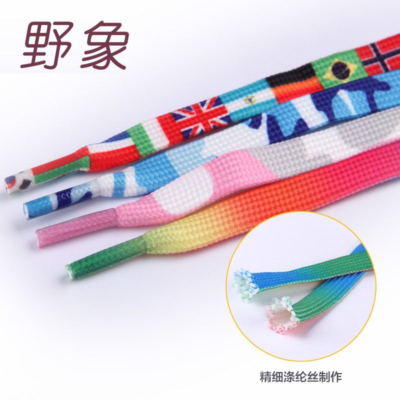 wholesale 50 pairs Colorful shoe laces print flat National flag shoelaces sneakers women Rainbow shoelace for students Canvas jup 50 pairs sneaker shoelaces skate boot laces outdoor sport casual multicolor bumps round shoelace hiking slip rope shoe laces