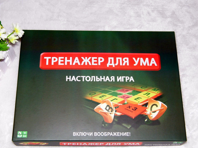 Free Shipping 2017 New Russian Scrabble Games Crossword Board Spelling Games Learning Education Table Jigsaw Puzzles SC-002