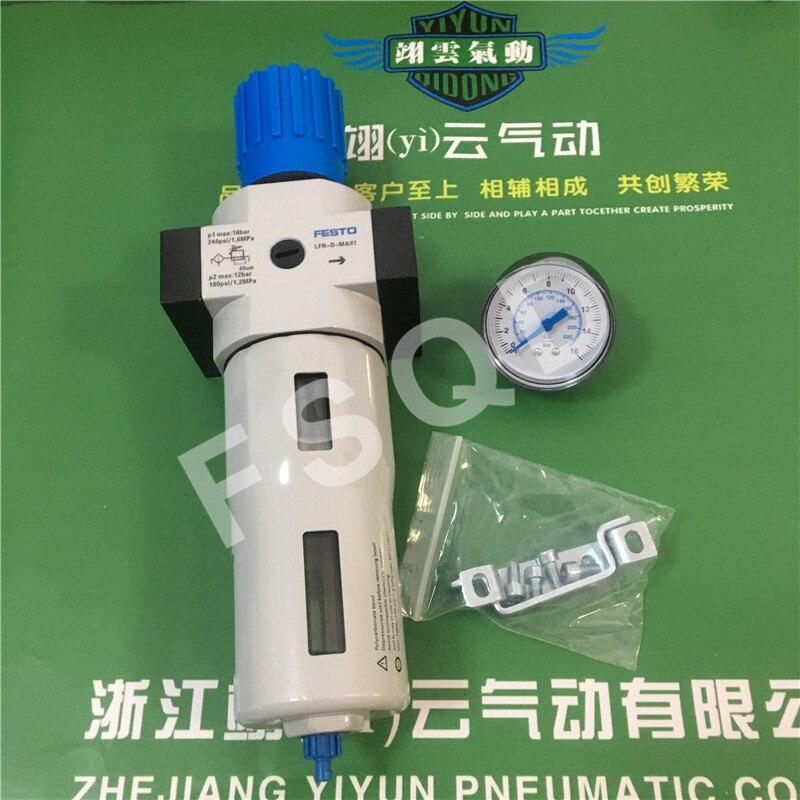цена на LFR-1/2-D-MINI LFR-1/2-D-MAXI LFR-1/2-D-MAXI-MPA LFR-1-D-MAXI FESTO valve filter with automatic drainage tube