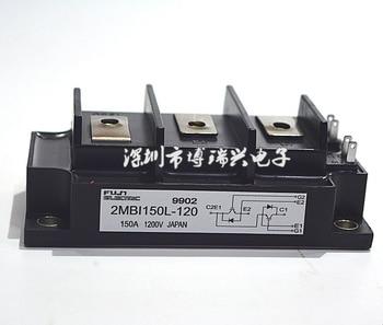 Freshipping   2MBI150L-120    IGBT module