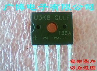 1pcs/lot U3K8 GULF 136A ZIP-4 In Stock