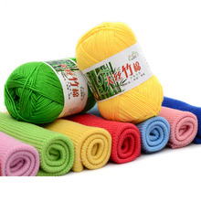 цена 10 Pcs / Lot Natural Soft Bamboo and Cotton yarn for Knitting 100% Natrual for baby 6 skeins thick hand knitting thick diy yarns онлайн в 2017 году