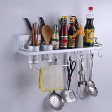 Kitchen Shelf Holder Stainless Steel Tool Kitchen Storage Holders Racks Flavoring Rack Space Save Cookware Racks with 2 Cups