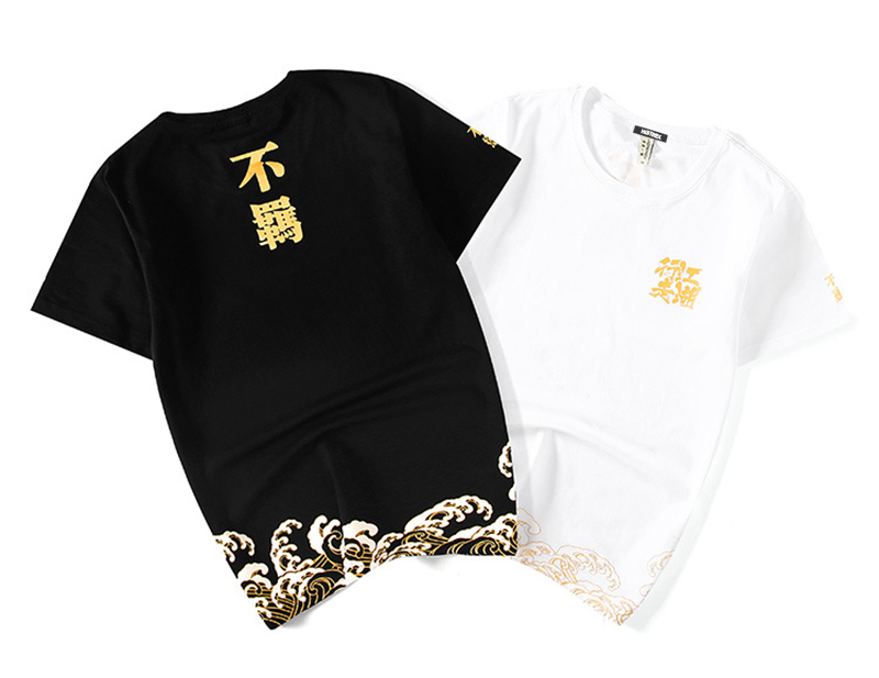 "Chinese Kanji ""Walk the Earth"" Tee"