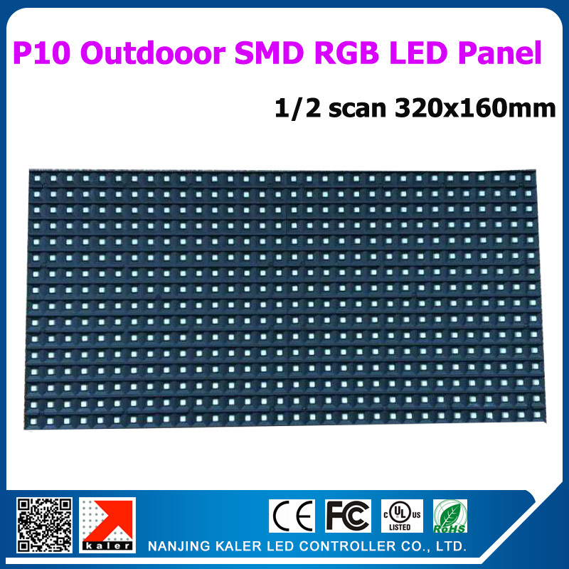 TEEHO High Quality 40pcs A Lot SMD RGB Video P10 Outdoor Full Color Led Module 320*160mm 1/2 Scan Outdoor P10 Led Billboard
