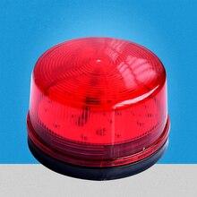 Xinsilu 2Pcs/Lot Red LED Flash Siren 12V Security Light Alarm Strobe Warning Alert Lamp Singal