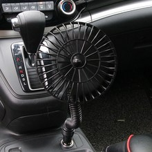 Air Cooling Fan 12V Electric Strong Wind Low Noise Summer Adjustable Cigarette Lighter plug Car Electrical Appliances
