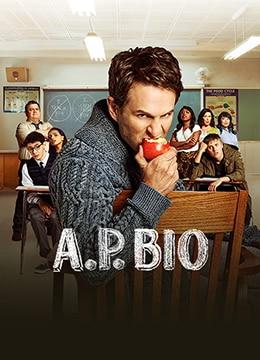 疯狂教授生物课 第一季