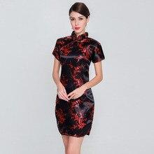 Элегантное тонкое платье размера плюс, Qipao, новинка, китайское женское платье из вискозы, воротник-стойка, винтажное платье Cheongsam Vestidos, S-3XL, 4XL, 5XL, 6XL