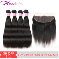 Peruvian Straight Hair 3 Or 4 Bundles With Lace Frontal Closure 100% Human Hair With Frontal Closure Miss Cara Remy Hair Weaves