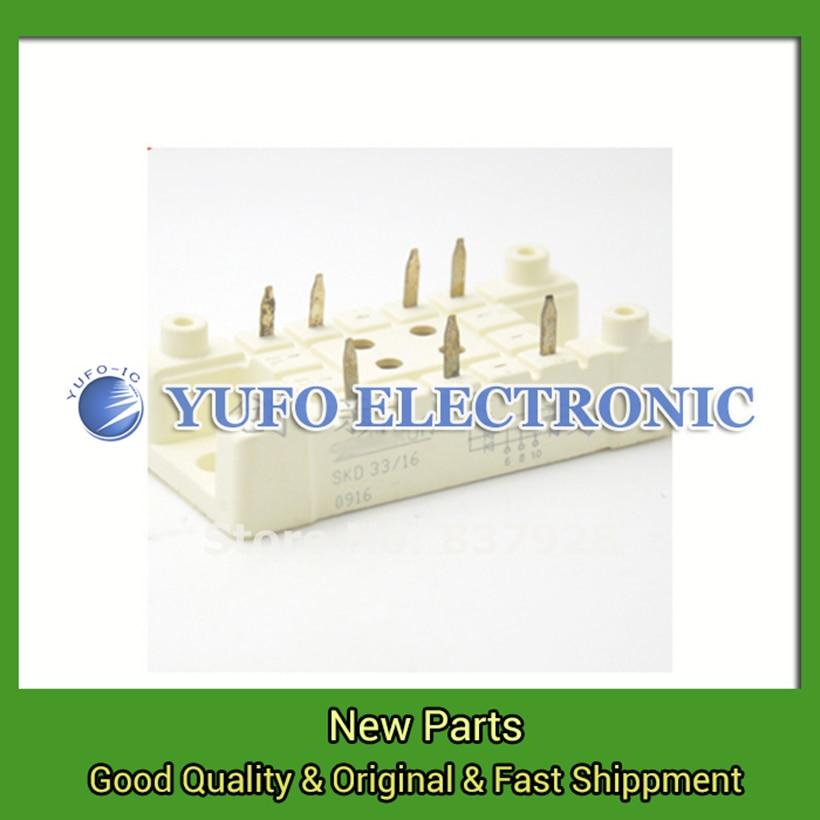 Free Shipping 1PCS  SKD33 / 16 power Module original stock welcome to order YF0617 relay 1pcs 5pcs 10pcs 50pcs 100% new original sim6320c communication module 1 xrtt ev do 3g module