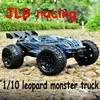 JLP 1:10 Scale Waterproof 4WD strength beyond vkar bison High speed electronics remote control Monster Truck,rc racing cars