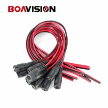 5 / 10 / 50 / 100Pcs 5.5*2.1 mm Female Plug 12V DC Power Pigtail Cable Jack For CCTV Security Camera Connector Cable BOAVISION