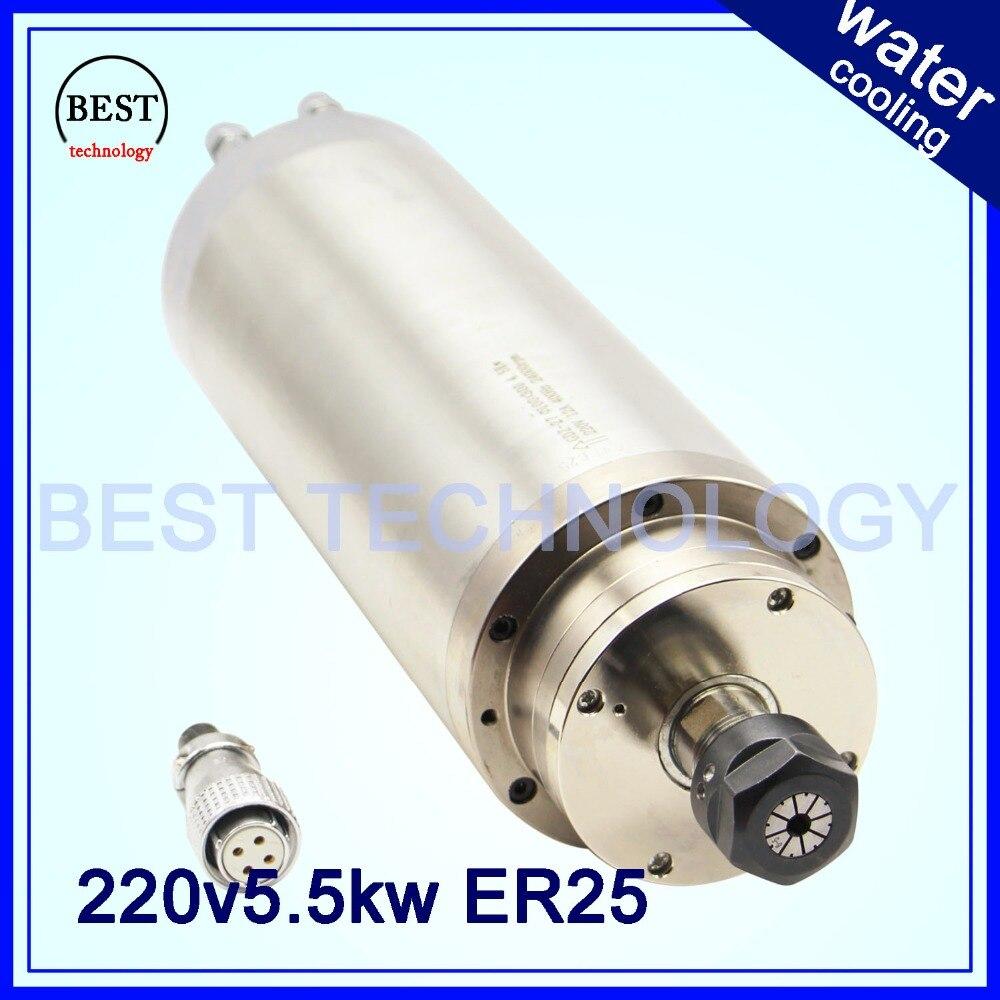 5.5 KW ER25 CNC moteur de Broche De Refroidissement de L'eau pour le travail du bois cnc Broche d'eau 380 v/220 v AC 4 pcs roulements Haute Vitesse