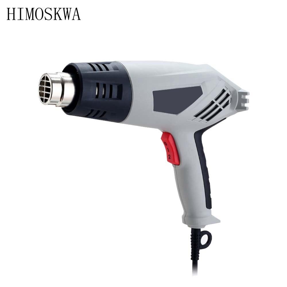 HIMOSKWA 220V 2000W pistolet à chaleur industrielle pistolet à Air chaud température réglable pistolet à chaleur à Air rétractable outil de ventilateur