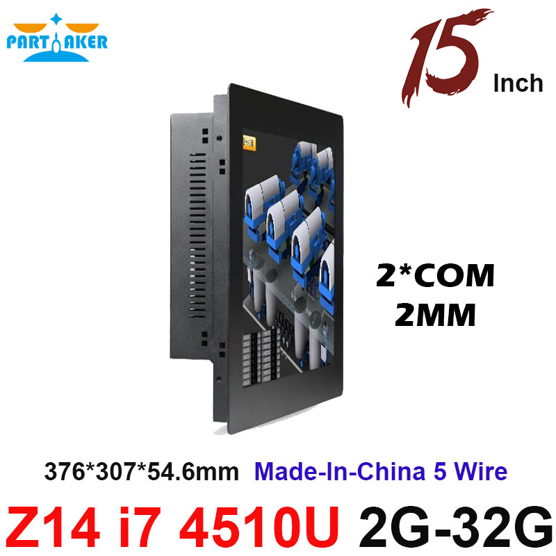 Partaker Z14 15 Inch Made-In-China 5 Wire Resistive Touch Screen Intel Core I7 Panel Industrial PC With 2MM Ultra Thin Panel